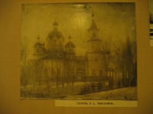 Церковь святителя и чудотворца Николая