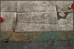 Памятные плиты на братской могиле (фото Г.Тарнавского)
