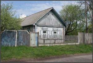 """Дом в котором жила семья Белоус (""""Рязанцев"""") (фото Г.Тарнавского)"""