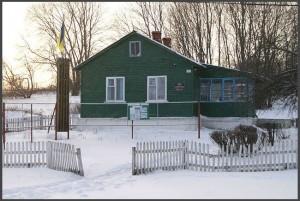 Сельский совет (фото Г.Тарнавского)