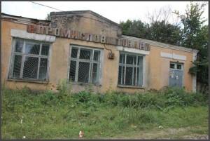 Магазин промышленных товаров (фото А.Ткаченко)