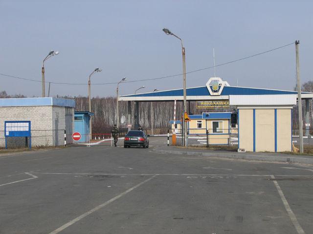 Российско-Украинская граница в с.Николаевка Семеновского района Черниговской области Украины